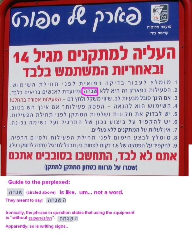 zionist version